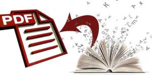 مقالات آموزشی بوقلمون بومی